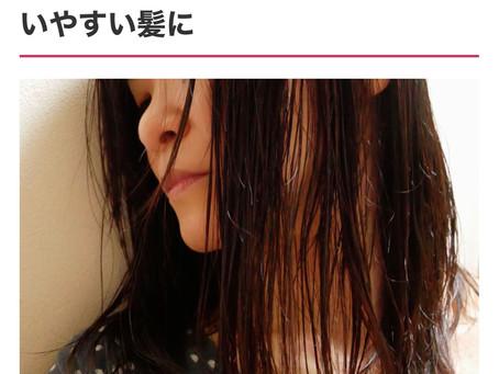 ビューティプレスマンに新商品SBCP生ミネラルヘアマスク+が掲載されました。