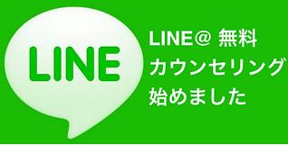 スクリーンショット 2021-03-27 15.14.54.png