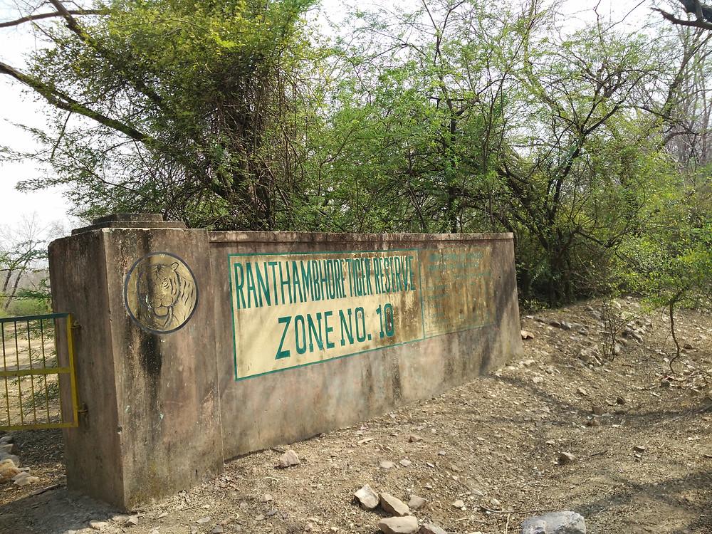 Zone 10 main entrance