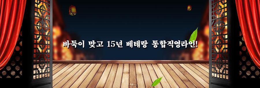 보드게임 전문 드림콜세터