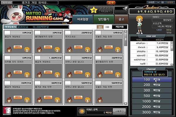 stonematgo_guide0001.jpg