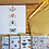 Thumbnail: Sustainable Wildlife Letter Writing Set