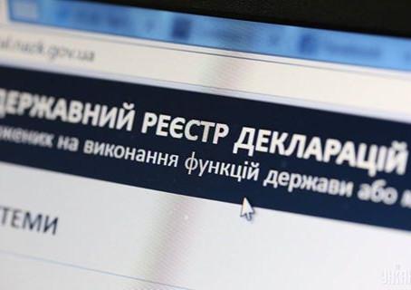 Oleksij Gromov, Gutovska & Partners Paralegal, on E-Declarations in Ukraine (in Ukrainian)