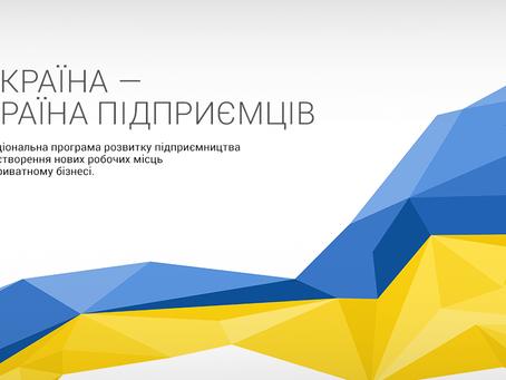 "Tetyana Kostyshyn, Gutovska & Partners Associate, Participated in ""Ukraine, A State of Busi"