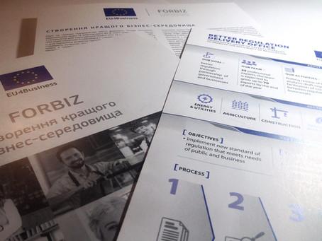 FORBIZ як інструмент покращення бізнес-середовища в Україні