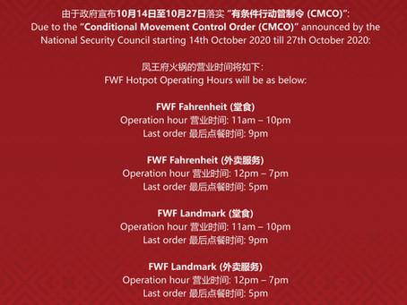 #CMCO 凤王府火锅将会继续营业,也会有外带服务哦!