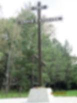 Поклонный крест. С. Тамбовка. Кованый крест. ДеКо Декоративная ковка