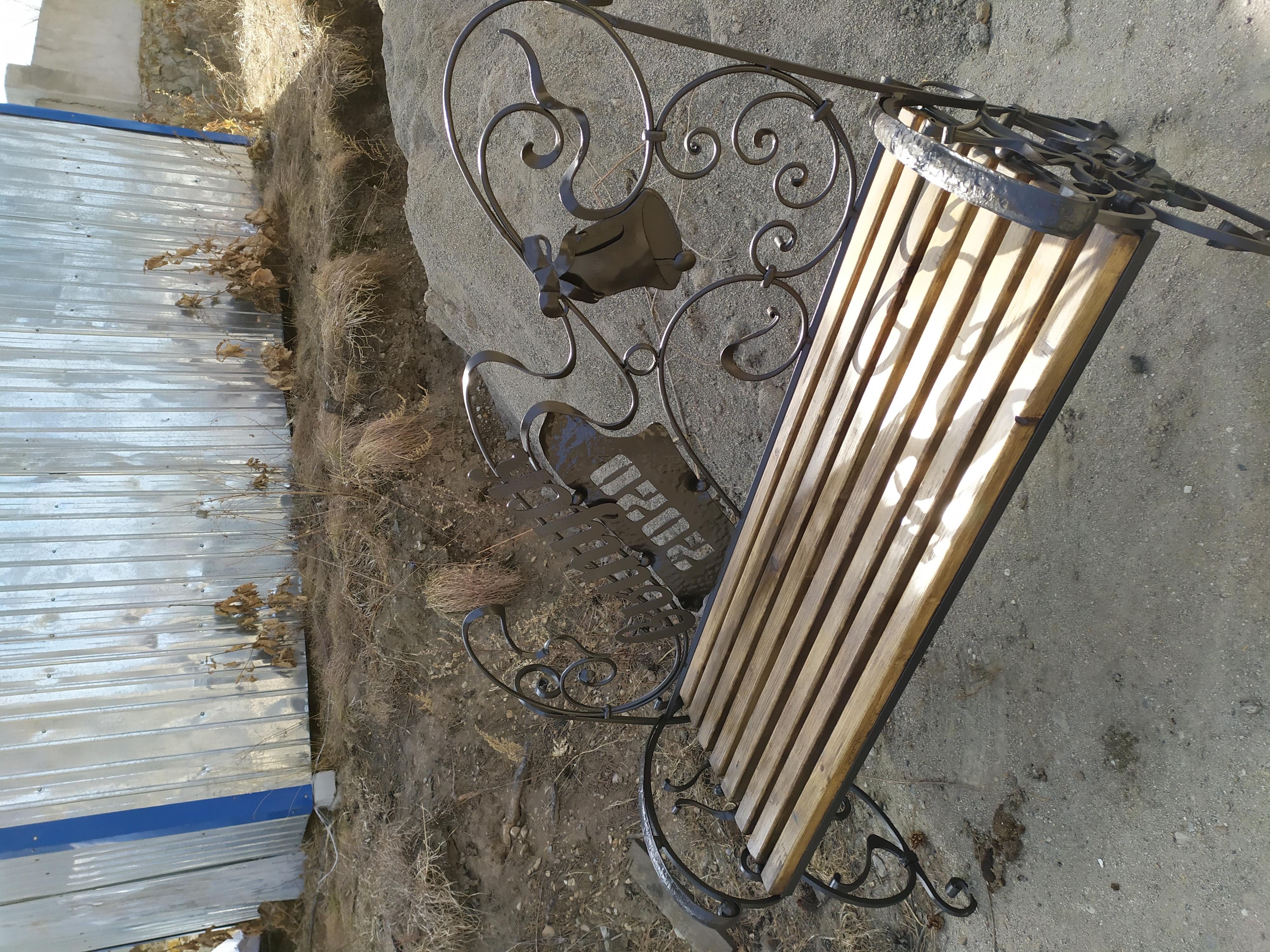 Скамья кованая с элементами плазменной резки.