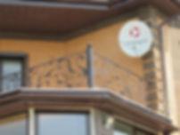 Балкон-лебедь. Ковка с элементами плазменной резки.