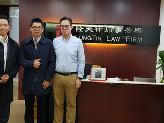 隆天 (上海) 智慧財產權沙龍— 中美智慧財產權暨合同糾紛之策略及應對