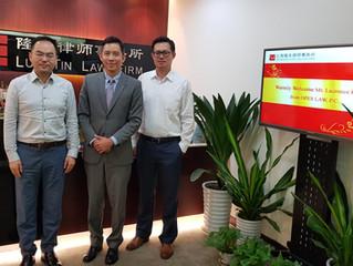 拜訪上海隆天律師事務所:  Lung Tin Law Firm Visit