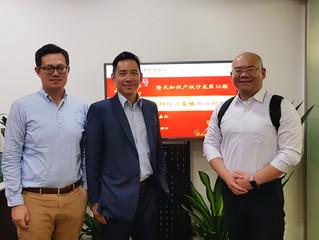 隆天(上海)智慧財產權沙龍:  美國專利糾紛之策略及應對