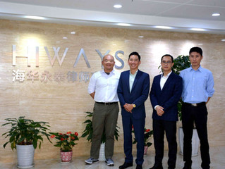 拜訪上海海華永泰律師事務所