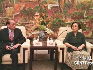 2017 沪台精英高峰论坛在沪举行