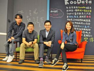 數位行銷公司KooData併新創Fiiser,明年要推新廣告技術平台