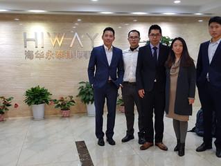海華永泰律師事務所 (上海) 沙龍講座: 美國專利糾紛之策略及應對