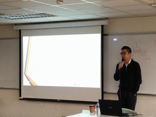 邱冠勛專題演講:  專利實務課程