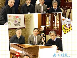 上海市台湾同胞联谊会 晚宴