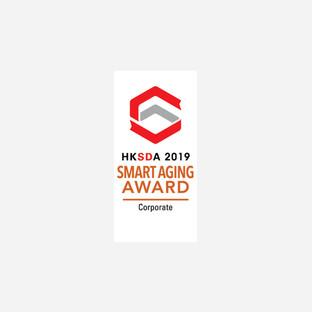 Smart Design Award Smart Aging Award