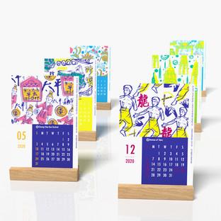 #MyHomeTown Letterpress Calendar