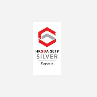 Smart Design Award Silver