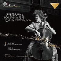 Live in Taiwan.jpg