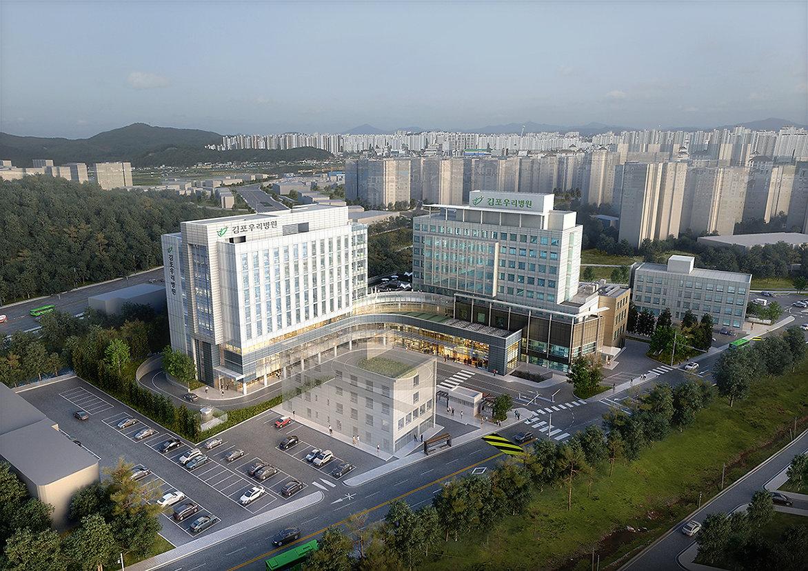 김포우리병원 증축공사