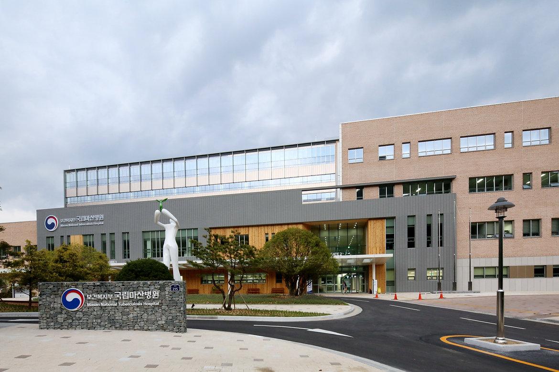 국립마산병원 현대화 임대형 민간투자시설 사업