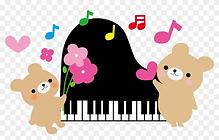 188-1884675_風呂-音楽-音符のイラスト-無料イラスト-ピアノ-発表-