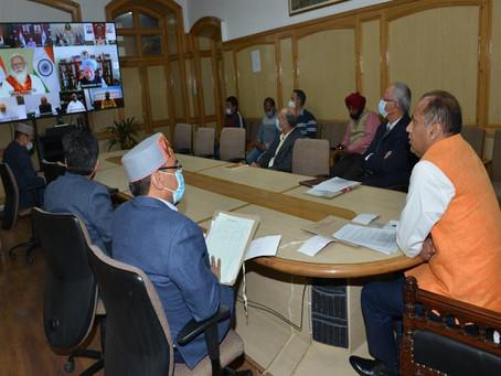 मुख्यमंत्री ने प्रधानमंत्री की अध्यक्षता में आयोजित उच्च स्तरीय बैठक में भाग लिया