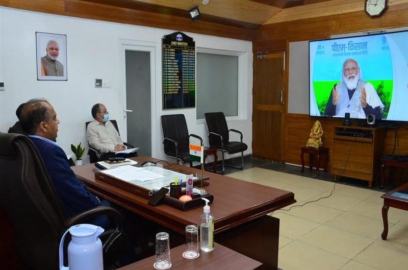 प्रधानमंत्री किसान सम्मान निधि (पीएम-किसान) योजना की नौवीं किश्त जारी