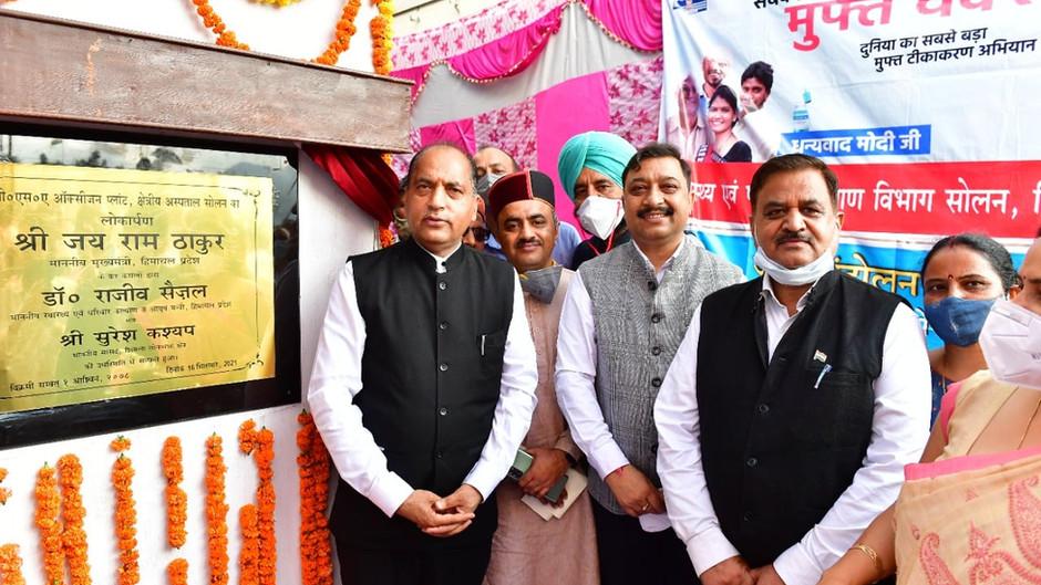 जय राम ठाकुर ने क्षेत्रीय अस्पताल सोलन की अधारशिला रखी