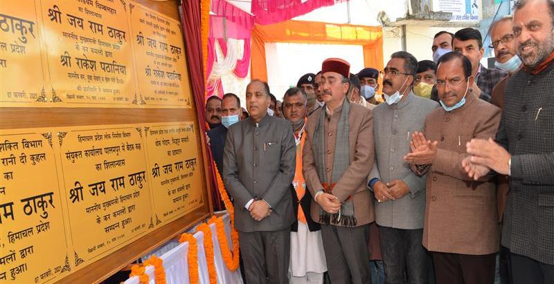 मुख्यमंत्री ने पालमपुर क्षेत्र में 39.72 करोड़ रुपये की विकासात्मक परियोजनाओं की आधारशिलाएं रखीं