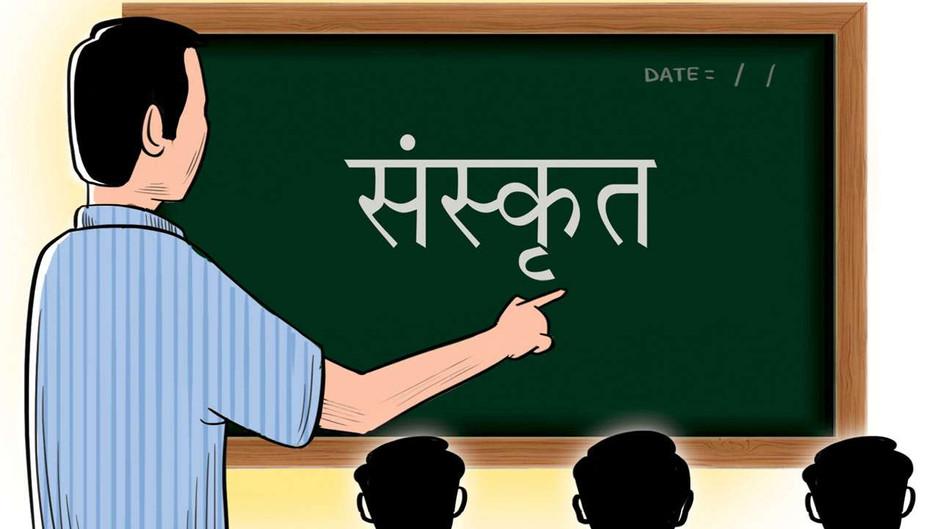 राज्य में स्थापित किया जाएगा संस्कृत विश्वविद्यालयः गोविन्द सिंह ठाकुर