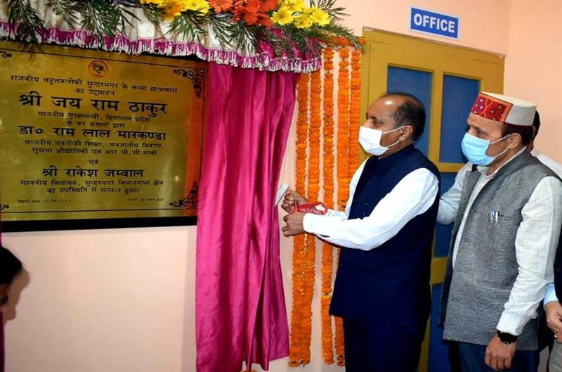 मुख्यमंत्री ने राजकीय बहुतकनीकी महाविद्यालय सुंदरनगर में छात्रावास का लोकार्पण किया