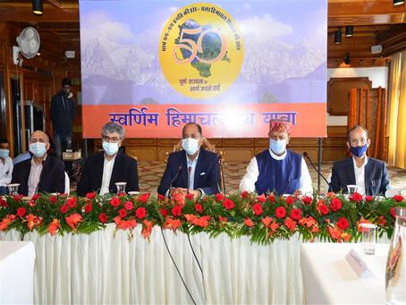 Swarnim Himachal Rath Yatra to begin from 2nd October: CM