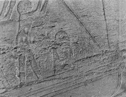 Egyptian anchor