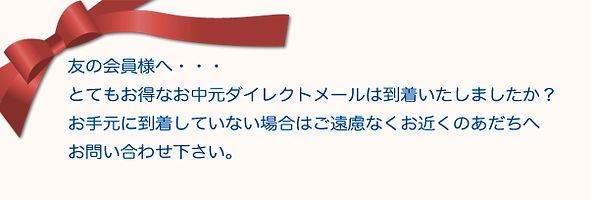 ticket_2017_00.jpg