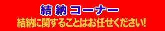 yuinobana.jpg
