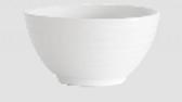 Aurora Collection Dipping Bowl White 6/set