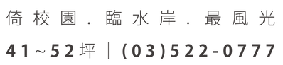 WIX圖 1071017-45.png
