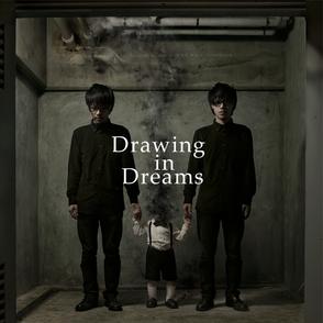 地下ギャラリー「beginning of the end」にて音の個展「Drawing in Dreams」 開催しました。