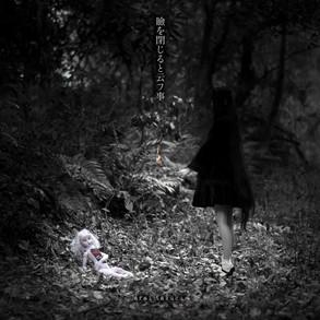 清水真理展「Daydream~夢の中で~」in 横浜人形の家 音楽を担当