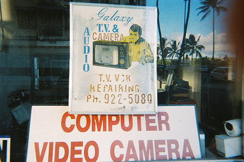 VHS Me