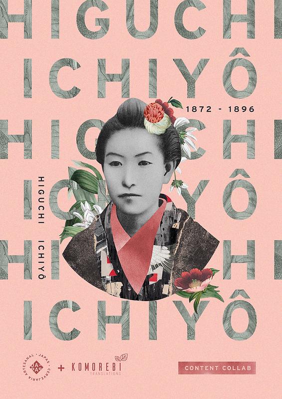 01_HiguchiIchiyo2.png