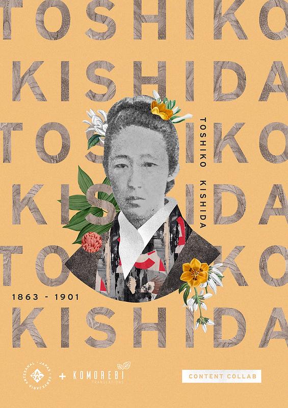 ToshikoKishida-MENOR.png