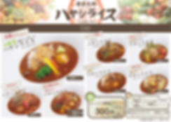 Lunch_menu_2019_A.png