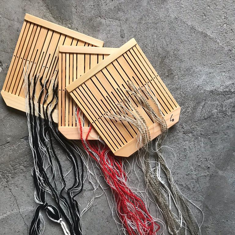 「バンド織りワークショップ ・ピックアップで作る模様織り」 8/17  *満席です