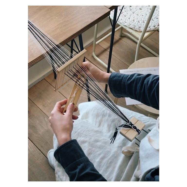 「バンド織りワークショップ/セッティングから織るまで」7/4 (土) *満席です