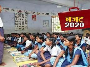 शिक्षा के क्षेत्र के लिए बड़ी घोषणाएं